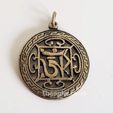 Silhouette metalwork mandala cut out pendant