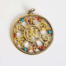 Om Mani Cut out Pendant