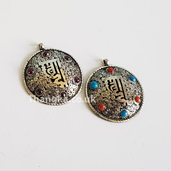 Kalachakra world peace tibetan pendant